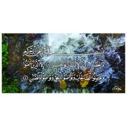 QAG013 - Deras